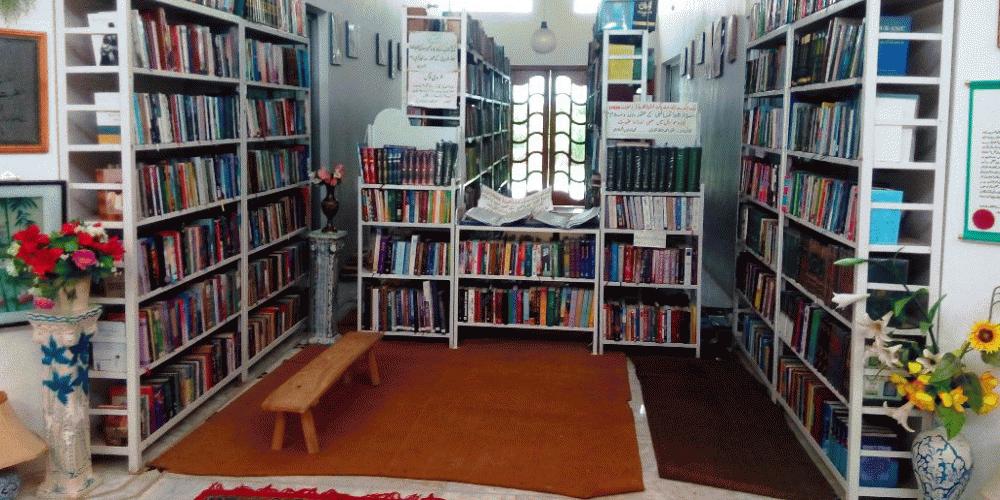 پاکستان کی سب سے بڑی پرائیویٹ لائبریری