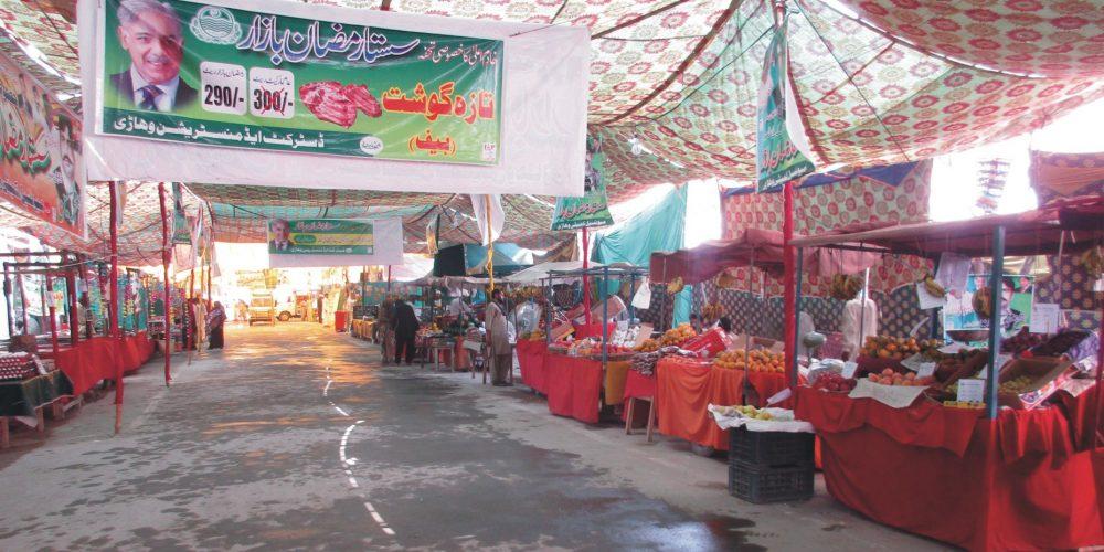 رمضان بازار، ریلیف دے رہا ہے یا تکلیف